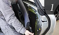 ドアの内張りやリアボードなど仕上がりを良くする為に必要な場合は部品を取り外します