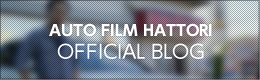 AUTO FILM HATTORI OFFICIAL BLOG